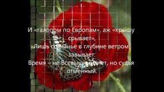 Юра Штурман {В С Высоцкому   }