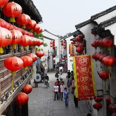 Une petite ruelle à Hangzhou Chine Hangzhou, Instagram, Travel Agency, Asia, Tourism