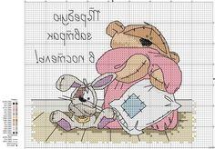 Мишка Fizzy Moon «Требую...