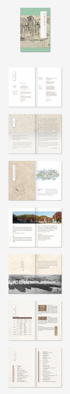 mapostory_FOMAT 2d Design, Book Design Layout, Print Layout, Graphic Design, Editorial Layout, Editorial Design, Placemat Design, Flat Design Illustration, Guide Book