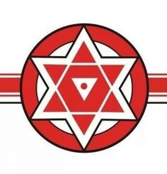 Pawan Kalyan's Jana Sena Party gets a new logo - Times of India Pawan Kalyan Wallpapers, Hd Wallpapers 1080p, Shiva Wallpaper, Hero Wallpaper, Full Hd Photo, Party Logo, Galaxy Pictures, Power Star, Beautiful Nature Wallpaper