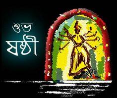 Wishing all a Shubho Shashthi ! Astrology Report, Durga Maa, Birth Chart, Lord Ganesha, Seo Services, Kolkata, Good Morning, Wish, Blessed