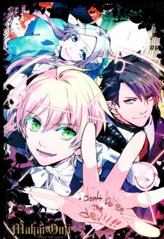 Makai Ouji | Devils and Realist | ♤ Anime ♤ #anime trapped behind glass