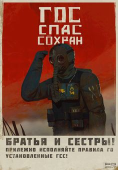 ArtStation - Keep and Save, Mikhail Borulko Diesel Punk, Post Apocalyptic Games, Special Forces Gear, Character Art, Character Design, Apocalypse Art, World Of Tomorrow, Fallout New Vegas, Cyberpunk Art