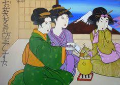"""""""La hora del té"""" Acrílico sobre lienzo                        92 x 65cm."""