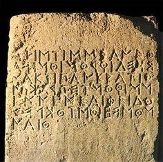 Tiki Toki, Greek Alphabet, Ancient Greece, History, Mythology, Maps, Nice, Books, Historia