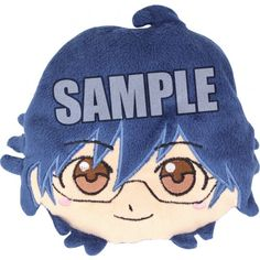 bf662ce031b Cute High Earth Defense Club Love! Love! Plush Doll Pochette Atsushi  Kinugawa. Gaming Merch