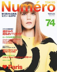 visual optimism; fashion editorials, shows, campaigns & more!: spring's best of show: valerija, dasha, lisa and laura by sofia sanchez & mauro mongiello for numéro tokyo #74 march 2014