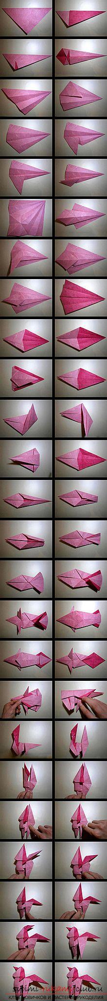 Как сделать розовую пони. Схема и фотографии для оригами животного своими руками.. Фото №3
