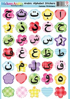 70 colourful Arabic Alphabet stickers, perfect for helping children recognise the Arabic letters. The stickers can be used to make flashcards and worksheets. This product is part of the Buy…