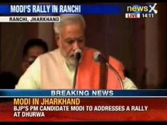 BJP's Prime Minister Candidate Narendra Modi addresses a rally at Dhurwa - NewsX
