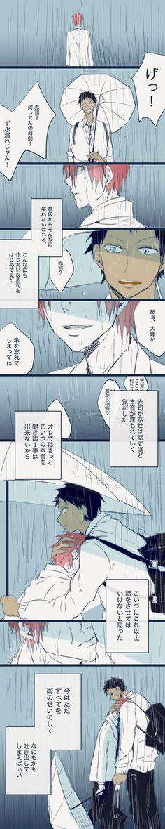 Aomine x Akashi, Słodkie, Smutne, Kawai, Sad, AoAka, Rain, Kuroko no Bakset