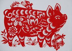 Paper cutting of 12 animals of the Chinese zodiac Chinese Crafts, Chinese Art, 2019 Chinese Zodiac, Chinese Zodiac Signs, Chinese Paper Cutting, Pig Crafts, Pig Art, Year Of The Pig, Arte Popular