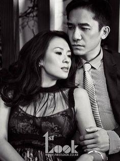 일대종사, 一代宗師, The Grandmaster  (양조위. Tony Leung Chiu Wai & 장쯔이.Zhang Ziyi)