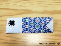 箸袋にもなる鯉のぼりの折り方 10.完成。