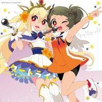 ラブリコット1st single「スタートライン」XFD by nanahira on SoundCloud