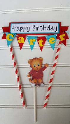 Daniel the Tiger Cake Topper Daniel the Tiger by SweetBugABoo