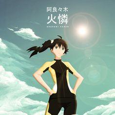 Araragi Karen, From Anime Monogatari Series  by : Primastya Yudha Oktara Instagram : oktara_official