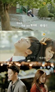 I Miss You, starring Park Yoo Chun, Yoon Eun Hye, Yeo Jin Goo, and Kim So Hyeon (Subtitles @ http://www.darksmurfsub.com/forum/index.php?/topic/6169-i-miss-you-2012/) #korean #drama #kdrama