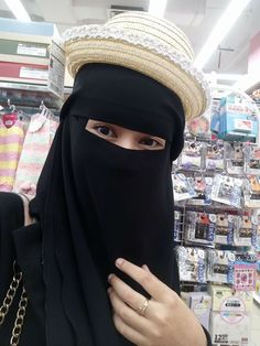 Arab Girls Hijab, Muslim Girls, Muslim Women, Hijab Niqab, Muslim Hijab, Hijabi Girl, Girl Hijab, Lovely Girl Image, Girls Image