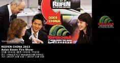 REIFEN CHINA 2013 Asian Essen Tire Show 상해 아시아 에센 타이어 박람회