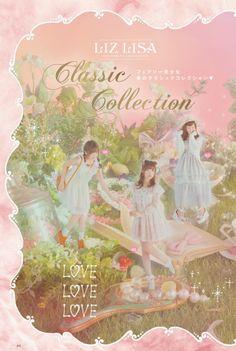 Nothing found for Catalogue 201502 Release Newspaper Larme Kei, Liz Lisa, Gyaru, Mixed Media Collage, Japanese Fashion, Photo Art, Catalog, Aurora Sleeping Beauty, Romantic