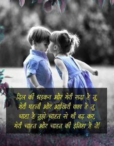cute whatsapp dp hd
