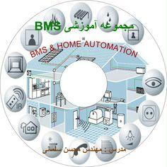 آموزش BMS Home Automation, Plates, Tableware, Licence Plates, Dishes, Dinnerware, Griddles, Tablewares, Dish