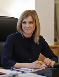 Natalia Poklonskaya – photos and images, May 2014. ... After Natalia was charged and accused of leading the overthrow of constitutional order in the Ukraine government, she courageously responded   http://softfern.com/NewsDtls.aspx?id=841&catgry=8