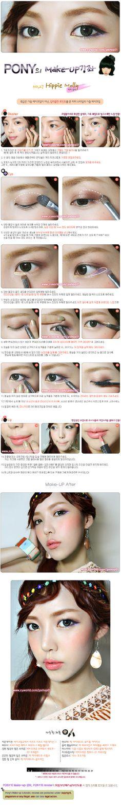 Ulzzang Pony Make Up Source by Makeup Korean Style, Asian Makeup Looks, Korean Natural Makeup, Korean Makeup Tips, Asian Eye Makeup, Smokey Eye Makeup, Gyaru Makeup, Pony Makeup, Ulzzang Makeup