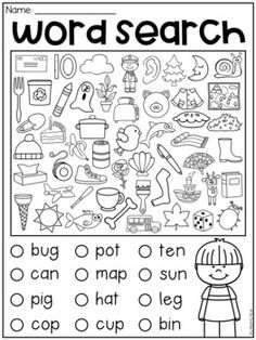 FREE Short Vowel CVC Worksheets by My Teaching Pal | Teachers Pay Teachers Homeschool Kindergarten, Kindergarten Reading, Preschool Learning, Teaching Reading, Fun Learning, Teaching Kids, Teaching Phonics, Teaching Resources, Homeschooling