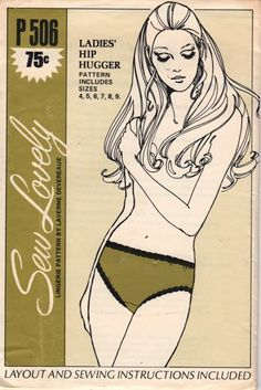 Sew Lovely P506  Designer Misses Hip Hugger Panties 1970s Womens Vintage Sewing Pattern Size 4 - 9 UNCUT | PatternGate - Craft Supplies on ArtFire