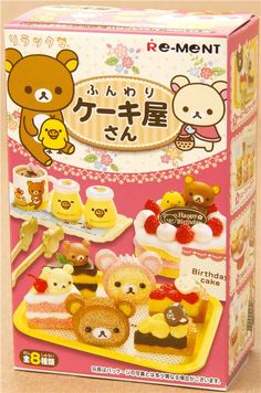 Rilakkuma Re-Ment miniature blind box Birthday Cake    I saw this at a local Chinese mall and thought that if I were still in Japan I could get them more cheaply.  I would have a collection!  Very cute.