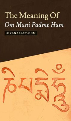 It's said that all the teachings of Buddha are contained in the mantra Om Mani Padme Hum...but what does it really mean?