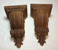 Set Of 2 Brown Speckled Wall Sconce Corbel Curtain Rod Scarf Swag Holders