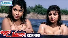 Ramya Krishna & Rambha in the Lake Rambha Actress, Troll, Ramya Krishnan, Funny Jokes For Adults, Telugu Movies, Hot Actresses, Awkward, Salad Recipes, Faces