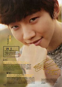 Junho    These pictures, CanCam photo shoot. ^^ I'd like to collect all of these pics here on PinInterest before I write my thoughts down with them. Really glad I have this collection on my laptop.