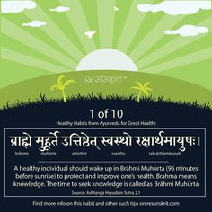 Sanskrit Verses on Health: his article provides 10 in-depth insights and action points from Ayurveda that if turned into habits can significantly improve your health. Sanskrit Mantras, Yoga Mantras, Sanskrit Words, Hindu Mantras, Ayurveda, Ayurvedic Healing, New Year Wishes Quotes, Sanskrit Language, Gita Quotes
