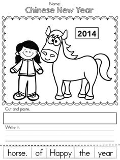 Chinese New Year cut and paste sentence activity >> Part of the Chinese New Year Packet