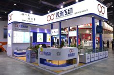 Shuanghuan Wins Order for 10,000 Joint Reducers From Robot Developer