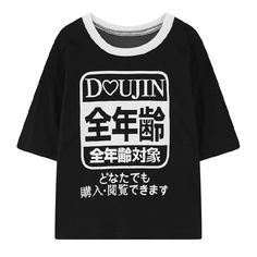 Japanese Letter Shirt Summer Fashion Printed O-Neck Thin Loose T-shirt Style New #Unbranded #Harajuku