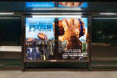 """Para promover o lançamento do filme """"Pixels"""", que estreia no próximo dia 23, a Sony Pictures conta com uma campanha interativa localizada na Avenida Paulista, em frente ao parque Trianon. Em parceria com a empresa Otima, a Salve transformou um ponto de ônibus em um videogame, que permite a interação com o público."""