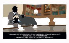Σκίτσο του Δημήτρη Χαντζόπουλου (01.11.16) | Σκίτσα | Η ΚΑΘΗΜΕΡΙΝΗ