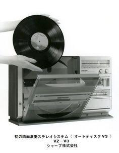 SHARP_両面自動演奏タテ型ステレオ VZ-V3 昭和56年