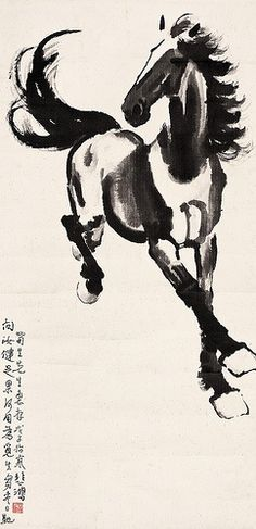 Xu Beihong: Galloping Horse... I used to have one of these. Very thin rice paper. It fell apart. :(