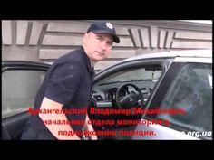 В полиции служат одни жополизы и ссыкли. Миргородский не Пересунько - YouTube