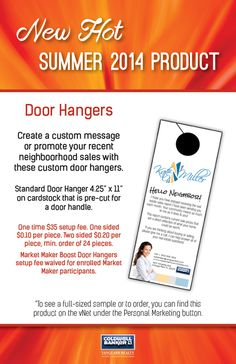 New Hot Summer Product At CBV! #CBVStrong