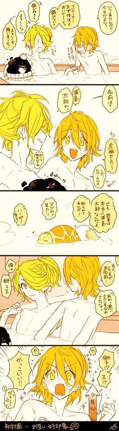 「うちの獅子浦が初めて会ったのは風呂だ」 って大分前に呟いたの思い出したので、ちょっとだけど楽描きポイっと。 (浦島くんのベルトやら無いのはわざと)