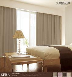 ざっくりとした質感の、ナチュラルなカラーの無地カーテン。寝室や日差しの強いお部屋に最適な、遮光2級加工が施されています。