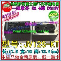 Original  as ze   relay JV12S - KT  12 v / 5 a / 4 feet
